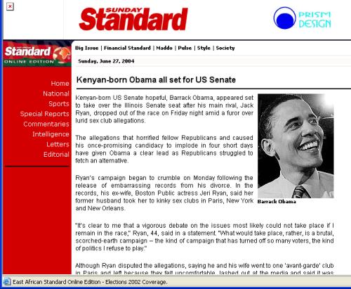 """AP Declares Obama """"Kenyan-born"""" on June 27, 2004"""